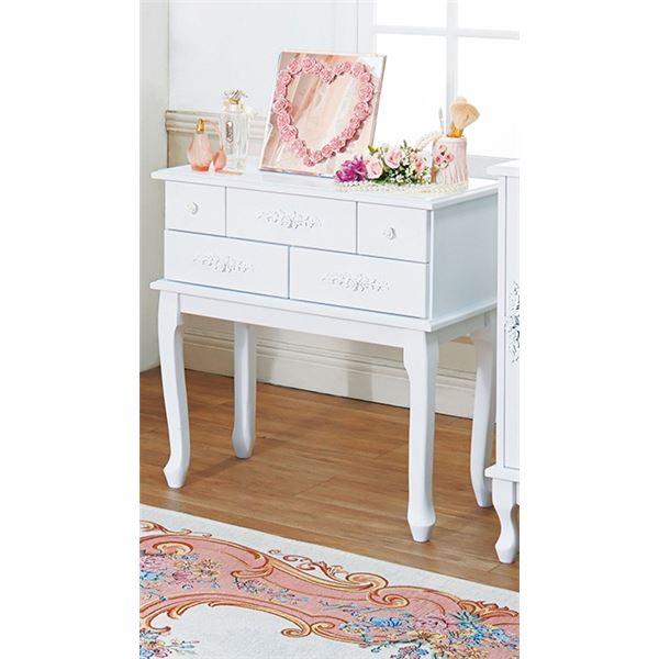 猫脚リビング収納/収納棚 【コンソール型 幅75cm】 引き出し5杯 木製脚付 『ピュアホワイトアンティーク飾り家具』