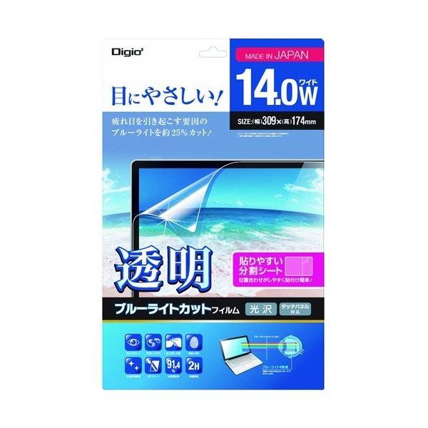 (まとめ) ナカバヤシ透明ブルーライトカットフィルム ノートPC 14.0ワイド用 SF-FLKBC140W 1枚 【×5セット】