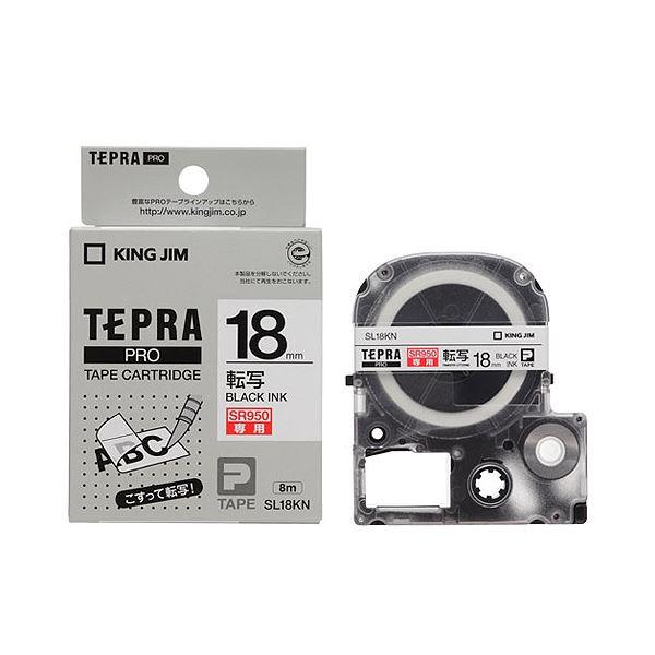 (まとめ) キングジム テプラ PRO テープカートリッジ 転写テープ 18mm 黒文字 SL18KN 1個 【×10セット】