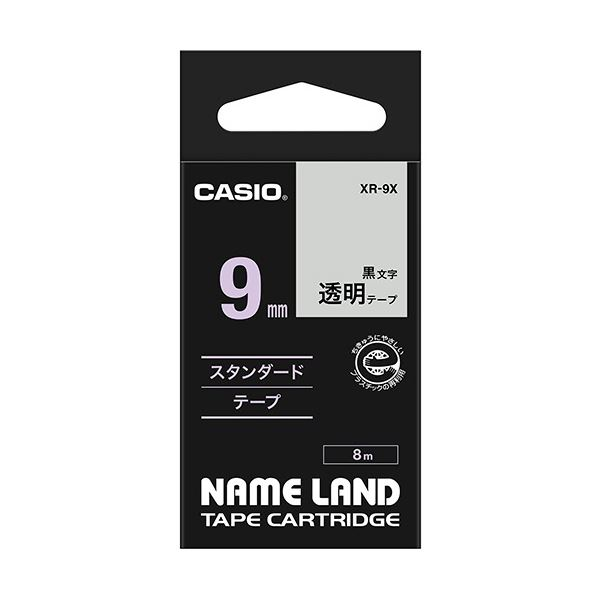 (まとめ) カシオ CASIO ネームランド NAME LAND スタンダードテープ 9mm×8m 透明/黒文字 XR-9X 1個 【×10セット】