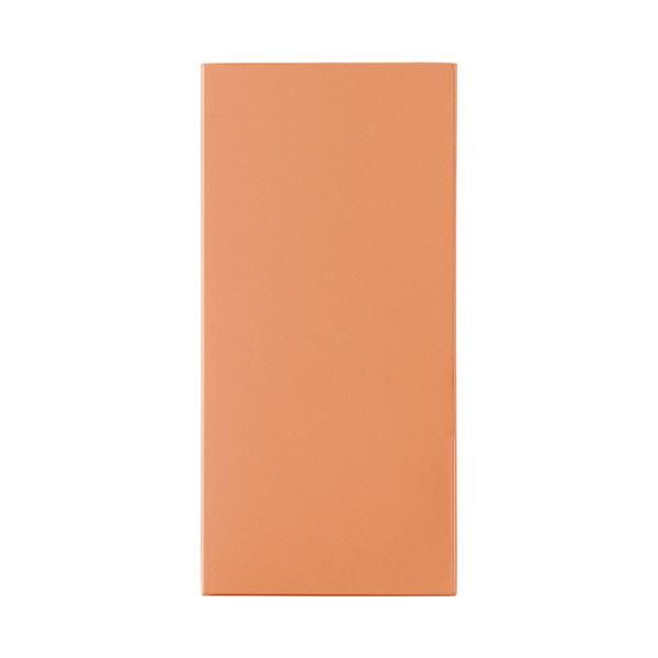 (まとめ) ライオン事務器カラーポケットホルダー(紙製) 3つ折りタイプ(見開きA4判) オレンジ PH-63C 1冊 【×50セット】