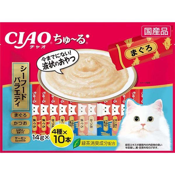 (まとめ)ちゅ~る 40本入り シーフードバラエティ (ペット用品・猫フード)【×8セット】