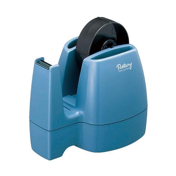 コクヨ テープカッター<ロータリー> W113×D160×H147mm 青 T-M13NB 1セット(10台)