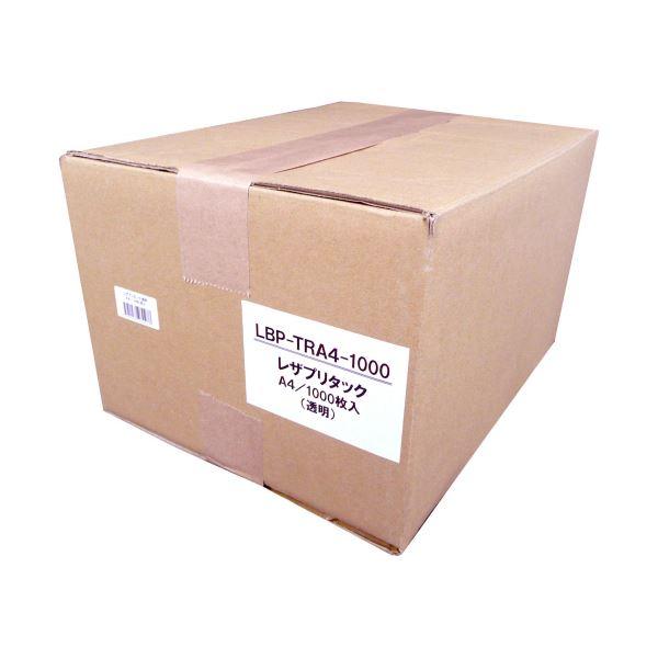 ムトウユニパック レザプリタックレーザープリンタ用タックライト 透明 A4 LBP-TRA4-1000 1ケース(1000枚)