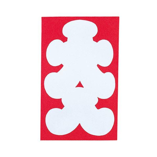 (まとめ)赤城 大人 半円袋 上質紙60×95mm フ726 1セット(500枚:10枚×50パック)【×3セット】