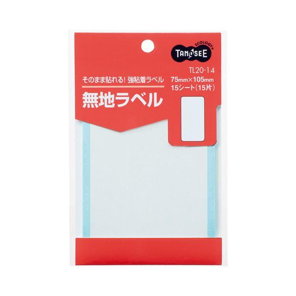(まとめ) TANOSEE 無地ラベル 75×105mm 1パック(15片:1片×15シート) 【×100セット】