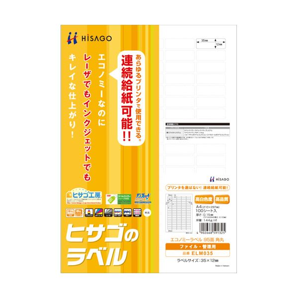 (まとめ) ヒサゴ エコノミーラベル A4 95面35×12mm 四辺余白 角丸 ELM035 1冊(100シート) 【×10セット】