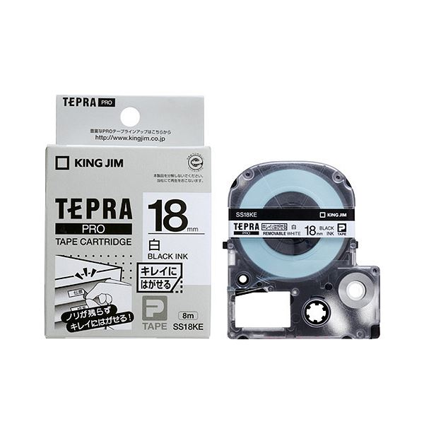 (まとめ) キングジム テプラ PRO テープカートリッジ キレイにはがせるラベル 18mm 白/黒文字 SS18KE 1個 【×10セット】