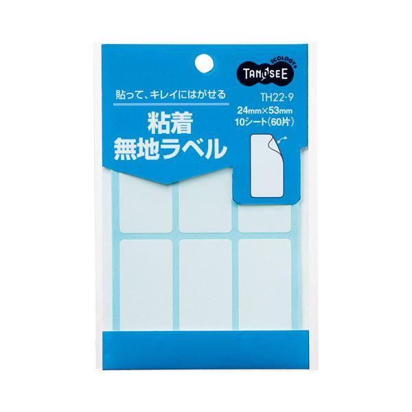 (まとめ) TANOSEE 貼ってはがせる無地ラベル 24×53mm 1パック(60片:6片×10シート) 【×100セット】