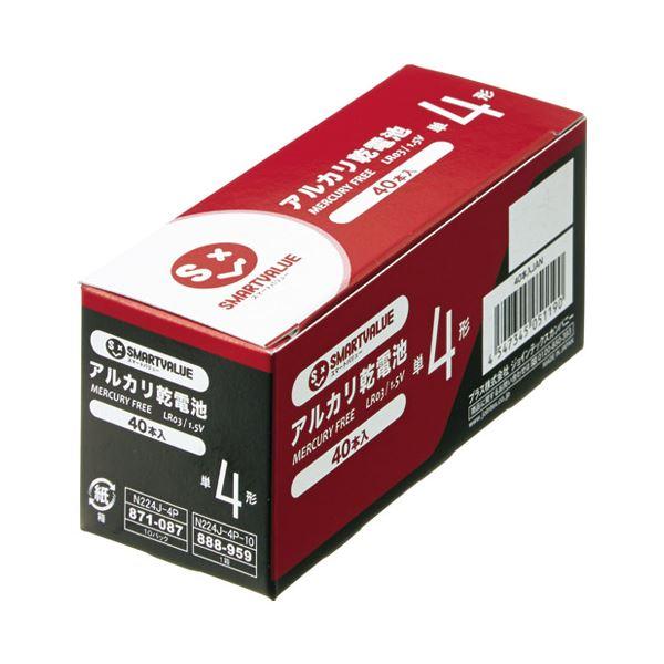 (まとめ) スマートバリュー アルカリ乾電池!) 単4×40本 N224J-4P-10【×10セット】