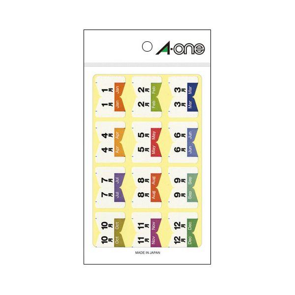 (まとめ) エーワン インデックスラベル 月別 23mm×32mm 02101 1パック(72片:12片×6シート) 【×100セット】