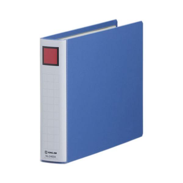 (まとめ) キングファイル スーパードッチ(脱・着)イージー B5ヨコ 300枚収容 背幅46mm 青 2463A 1冊 【×30セット】