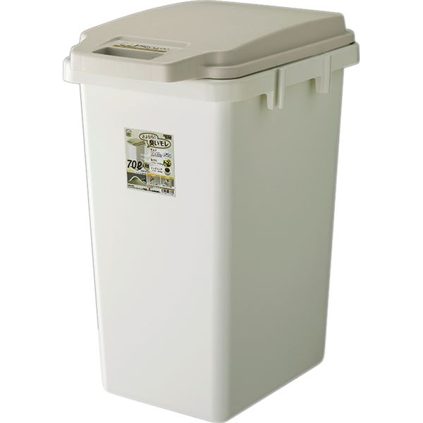 シンプル ダストボックス/ゴミ箱 【約70L】 幅38.1cm 日本製 フタ付き 『ワンハンドパッキンペール 70JS』 〔キッチン〕