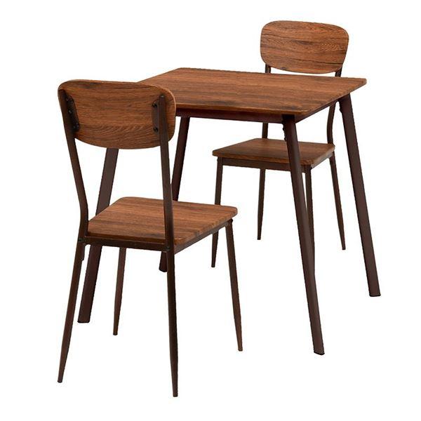 ダイニングテーブル&チェア 3点セット 【テーブル幅70cm ブラウン】 木目調 スチールパイプ 〔リビング 台所〕【代引不可】