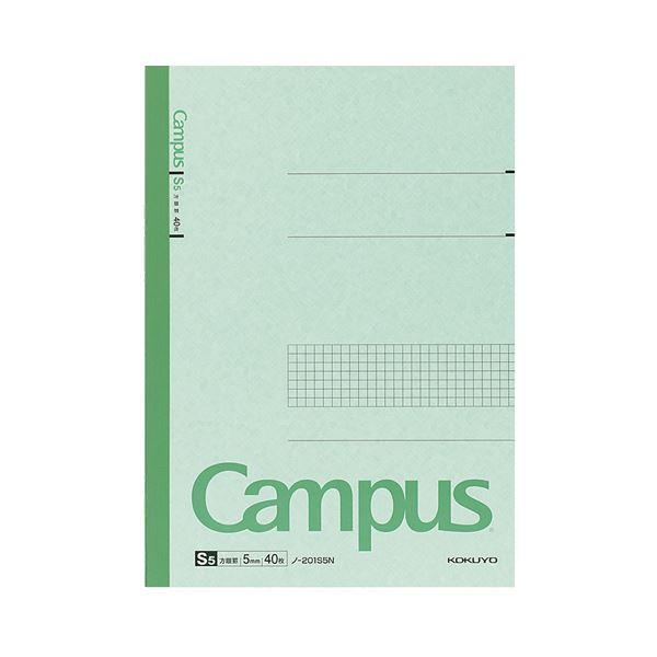 (まとめ) コクヨ キャンパスノート(特殊罫) A4 5mm方眼罫 40枚 ノ-201S5N 1セット(10冊) 【×5セット】