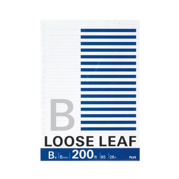 (まとめ) プラス ルーズリーフ B5 B罫 26穴NL-200B 1セット(1000枚:200枚×5パック) 【×10セット】