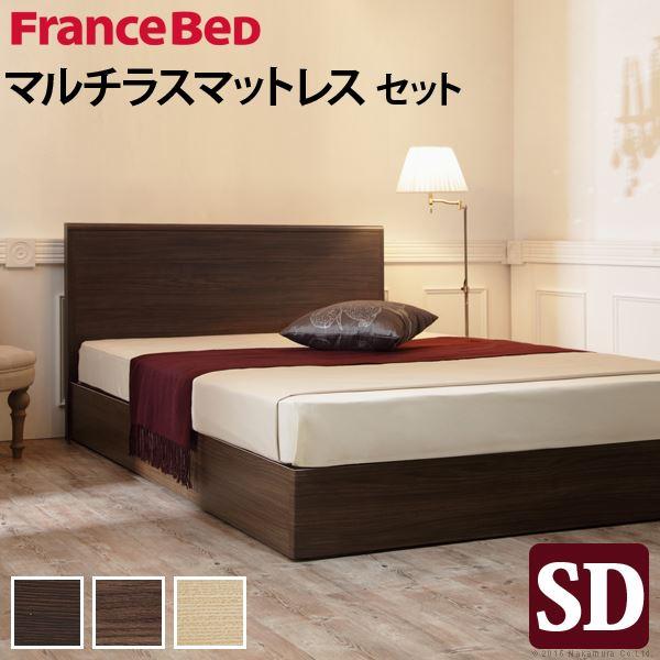 【フランスベッド】 フラットヘッドボード ベッド 収納なし セミダブル マットレス付き ミディアムブラウン i-4700209【代引不可】
