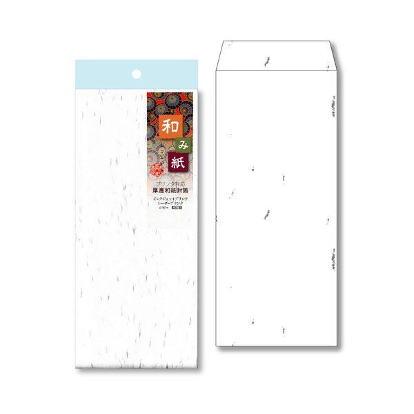 (まとめ) 長門屋商店 和み紙封筒 長4105g/m2 しろ ナフ-211 1パック(10枚) 【×30セット】
