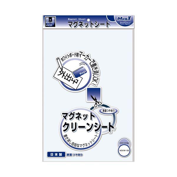 (まとめ)マグエックスマグネットクリーンシート(大) 300×200×0.8mm 白 MSKW-08W 1セット(10枚)【×3セット】