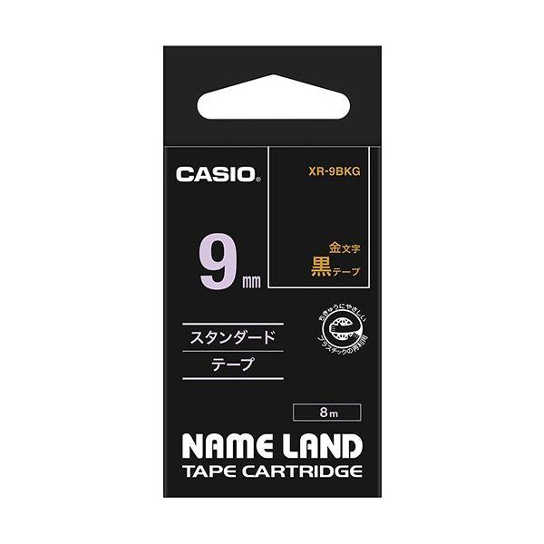 (まとめ) カシオ CASIO ネームランド NAME LAND スタンダードテープ 9mm×8m 黒/金文字 XR-9BKG 1個 【×10セット】