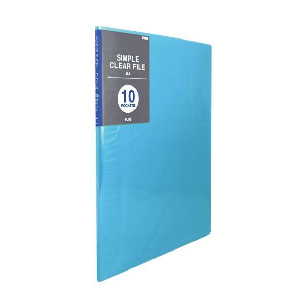 (まとめ) プラス シンプルクリアーファイルA4タテ 10ポケット 背幅6mm ブルー FC-210SC 1冊 【×100セット】