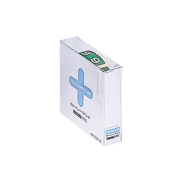 (まとめ) リヒトラブ カラーナンバーラベルMロールタイプ 「9」 HK753R-9 1箱(300片) 【×10セット】