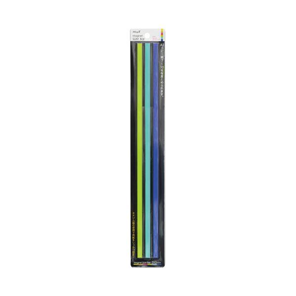 (まとめ)マグエックス マグネットスリムバー MSLB-310-3P-C 寒色【×50セット】