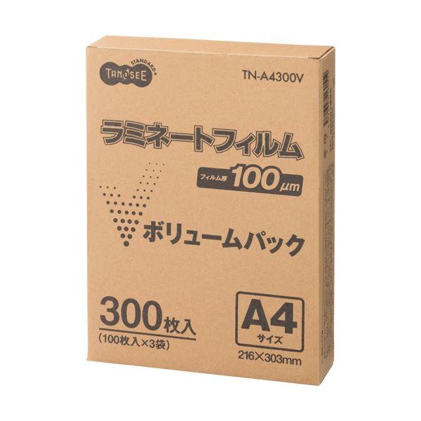 (まとめ)TANOSEE ラミネートフィルム A4グロスタイプ(つや有り) 100μ 1セット(900枚:300枚×3パック)【×3セット】