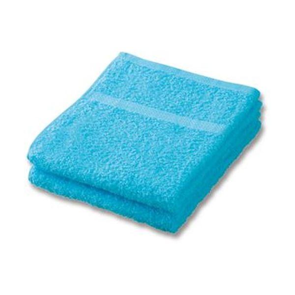 (まとめ)抗菌防臭ボーダーフェイスタオル ブルー 1パック(2枚)【×50セット】