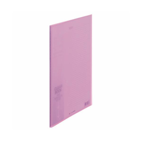 (まとめ) ライオン事務器 クリアーブック A4タテ10ポケット 背幅5mm ピンク CR-193 1冊 【×50セット】