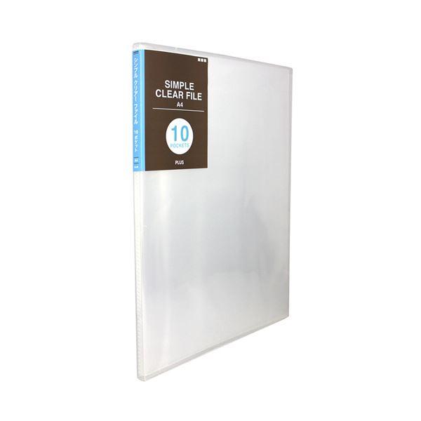 (まとめ) プラス シンプルクリアーファイルA4タテ 10ポケット 背幅6mm クリアー FC-210SC 1冊 【×100セット】