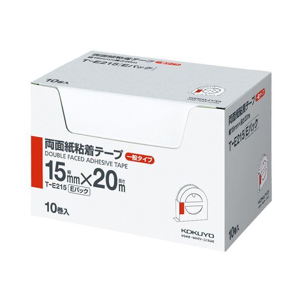 コクヨ 両面紙粘着テープ お徳用パック15mm×20m カッター付 T-E215 1セット(50巻:10巻×5箱)