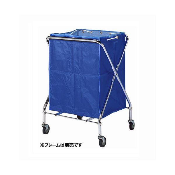 (まとめ) テラモト BMダストカー替袋(フレーム別売 袋のみ) DS2323103 小 青【×3セット】