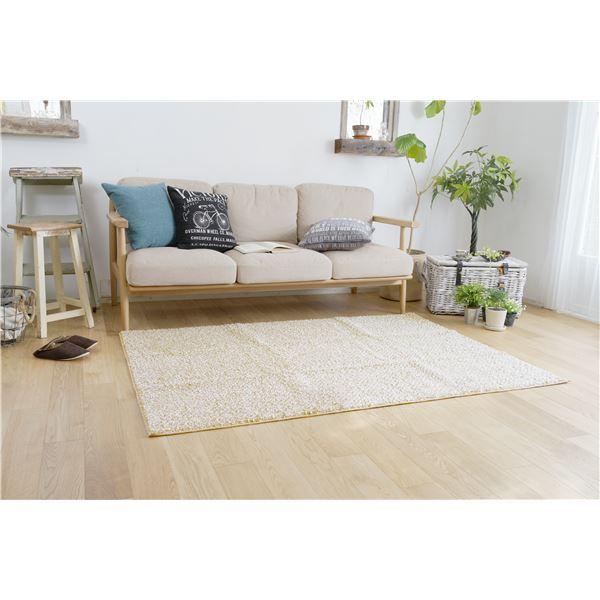 防ダニ ラグマット/絨毯 【130×185cm 長方形 ベージュ】 日本製 洗える 防滑 『スミノエ ミランジュ』 〔リビング ダイニング〕【代引不可】