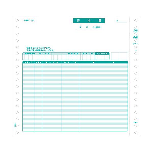(まとめ)ヒサゴ 請求書(伝票別)9_1/2×9インチ 2P GB482 1箱(200組)【×3セット】