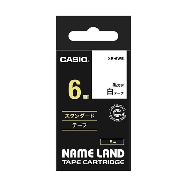 (まとめ) カシオ CASIO ネームランド NAME LAND スタンダードテープ 6mm×8m 白/黒文字 XR-6WE 1個 【×10セット】