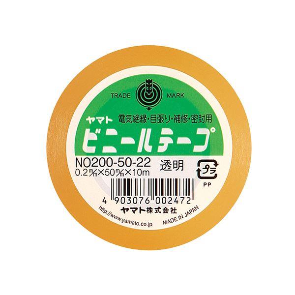 (まとめ) ヤマト ビニールテープ 50mm×10m 透明 NO200-50-22 1巻 【×30セット】