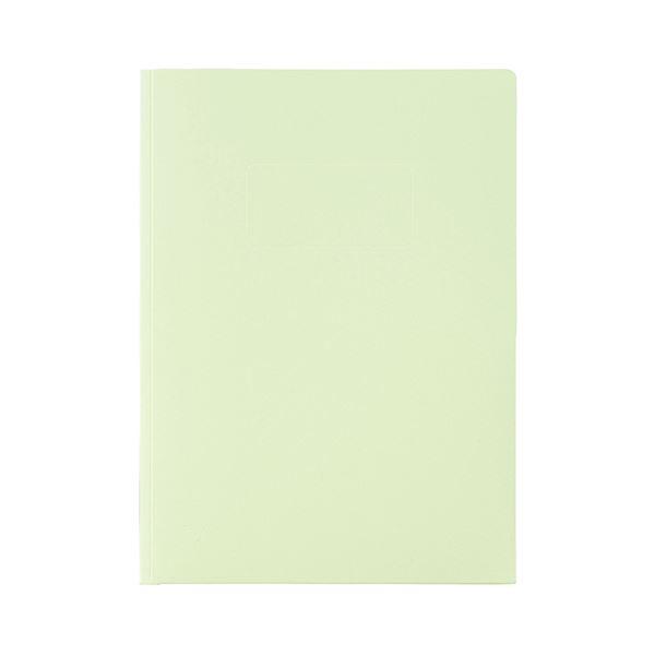 (まとめ) ライオン事務器カラーポケットホルダー(紙製) 2つ折りタイプA4(見開きA3判) ライトグリーン PH-54C 1冊 【×50セット】