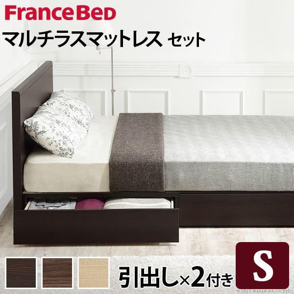 【フランスベッド】 フラットヘッドボード ベッド 引き出しタイプ シングル マットレス付き ミディアムブラウン i-4700221【代引不可】