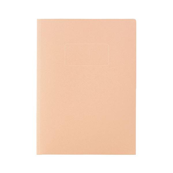 (まとめ) ライオン事務器カラーポケットホルダー(紙製) 2つ折りタイプA4(見開きA3判) ライトオレンジ PH-54C 1冊 【×50セット】