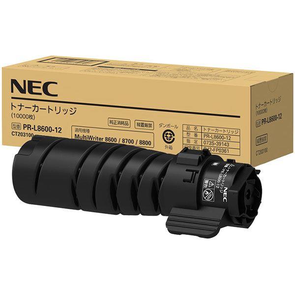 (まとめ)【純正品】NEC PR-L8600-12 トナーカートリッジ (10K)【×5セット】