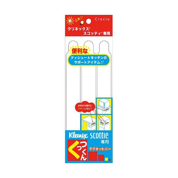 (まとめ) 日本製紙クレシア クリネックス・スコッティ専用マグネットバー くっつくん 1パック(3本) 【×30セット】
