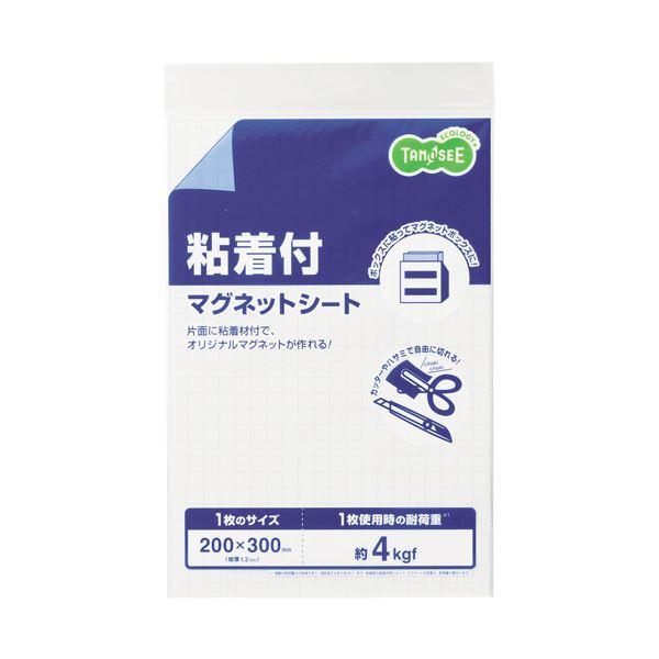 (まとめ) TANOSEE マグネット粘着付シート300×200×1.2mm 1枚 【×30セット】