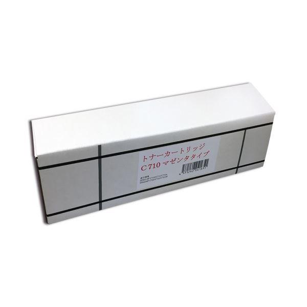 (まとめ)SPトナー C710 汎用品 マゼンタ1個【×3セット】