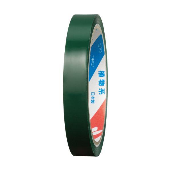 (まとめ) ニチバン 産業用セロテープ No.43015mm×35m 緑 4303-15 1巻 【×50セット】