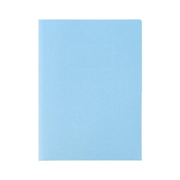 (まとめ) ライオン事務器カラーポケットホルダー(紙製) 2つ折りタイプA4(見開きA3判) ブルー PH-54C 1冊 【×50セット】