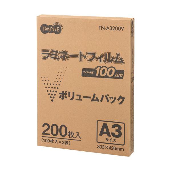 (まとめ)TANOSEE ラミネートフィルム A3グロスタイプ(つや有り) 100μ 1セット(400枚:200枚×2パック)【×3セット】