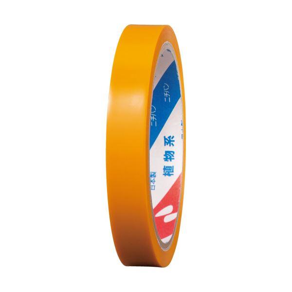 (まとめ) ニチバン 産業用セロテープ No.43015mm×35m 黄 4302-15 1巻 【×50セット】