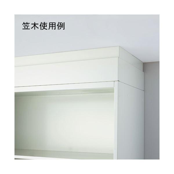 プラス Je保管庫 笠木 ホワイト JE-H2 W4 D450
