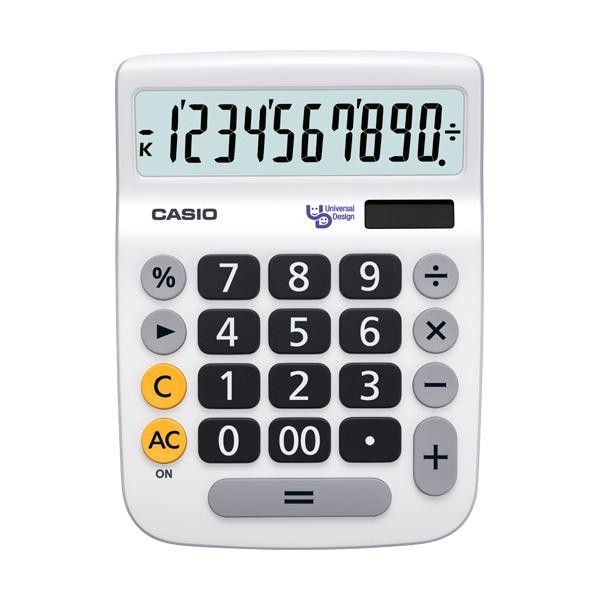 (まとめ) カシオ ユニバーサルデザイン電卓 10桁デスクタイプ DU-10A-N 1台 【×10セット】
